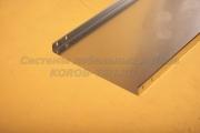 Лоток неперфорированный замковый 400Х60 - ЛНЗ 400 из оцинкованной стали