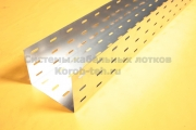 Металлический перфорированный лоток 200Х150 весит от 4,6 до 7,1 кг.